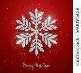 Vector Christmas New Year...