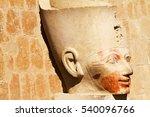 Statue Head Of Queen Hatshepsu...