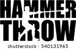 Hammer throw word with thrower cutout