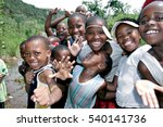 inanda  south africa  16 feb... | Shutterstock . vector #540141736