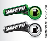 gas pump icon tilted green and... | Shutterstock .eps vector #54014290