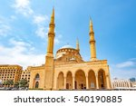 Small photo of BEIRUT, LEBANON - August 15: Mohammad Al Amin Mosque in Beirut, Lebanon on August 15, 2016.