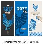 vector rooster paper cut... | Shutterstock .eps vector #540200446