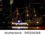 shanghai  china  21 september... | Shutterstock . vector #540206368