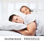 snoring.   Shutterstock . vector #540210112