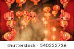 chinese new year lanterns in... | Shutterstock . vector #540222736