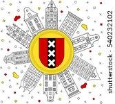 flat line amsterdam city... | Shutterstock .eps vector #540232102