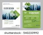 greenery brochure layout design ... | Shutterstock .eps vector #540233992