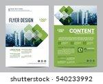 greenery brochure layout design ... | Shutterstock .eps vector #540233992