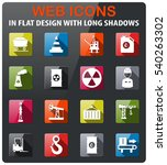 industrial icons set in flat... | Shutterstock .eps vector #540263302
