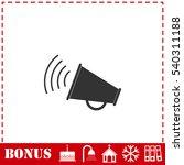 megaphone icon flat. simple... | Shutterstock .eps vector #540311188