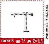 building crane icon flat....
