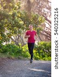 healthy and fit man running... | Shutterstock . vector #540325216