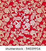 Damask Seamless Floral...