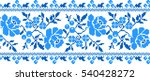 National Pattern Embroidered...