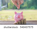 Small photo of save money for future