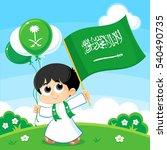 child carrying saudi arabia flag | Shutterstock .eps vector #540490735