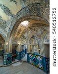 Small photo of Kashan, Iran - 17th October, 2016: Interior of Sultan Amir Ahmad Historical Bath in Kashan city