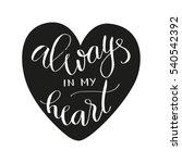vector print  hand lettering ... | Shutterstock .eps vector #540542392