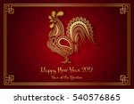 2017 happy new year background... | Shutterstock . vector #540576865