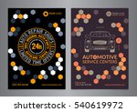 set automotive service centers... | Shutterstock .eps vector #540619972