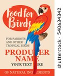label design feed tropical... | Shutterstock .eps vector #540634342