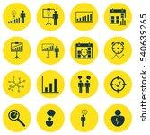 set of 16 management icons....