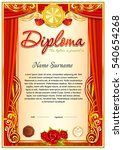 diploma template with hard... | Shutterstock .eps vector #540654268