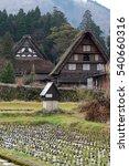 shirakawago world heritage... | Shutterstock . vector #540660316