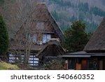 shirakawago world heritage... | Shutterstock . vector #540660352