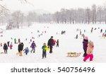 ljubljana  slovenia   jan 3 ... | Shutterstock . vector #540756496