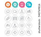 universal icons. house building ...   Shutterstock .eps vector #540769816