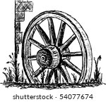 Vector   Ancient Wagon Wheel...