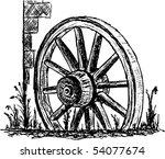 Vector   Ancient Wagon Wheel...