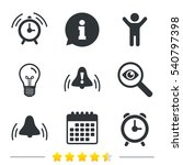 alarm clock icons. wake up bell ... | Shutterstock .eps vector #540797398