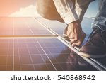 engineer or electrician working ... | Shutterstock . vector #540868942