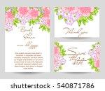 romantic invitation. wedding ... | Shutterstock . vector #540871786