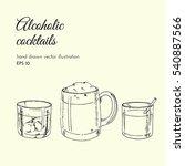 vector hand drawn illustration. ... | Shutterstock .eps vector #540887566