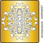 vector version. swirl elements... | Shutterstock .eps vector #54094057