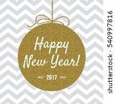 happy new year 2017 card with... | Shutterstock . vector #540997816