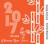 chinese new year poster template | Shutterstock .eps vector #541015042