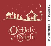 christmas nativity scene...   Shutterstock .eps vector #541060852