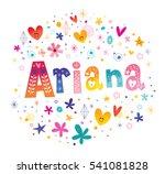 ariana girls name decorative...   Shutterstock .eps vector #541081828