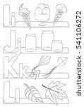 alphabet coloring page. letters ... | Shutterstock .eps vector #541106272