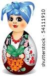 ukraine matryoshka doll in... | Shutterstock .eps vector #54111910