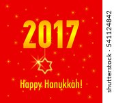 happy hanukkah card template... | Shutterstock . vector #541124842