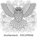 flying owl and floral ornament... | Shutterstock .eps vector #541149046