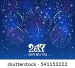 lettering happy new year 2017...   Shutterstock . vector #541153222