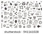 social media icons vector set.... | Shutterstock .eps vector #541161028
