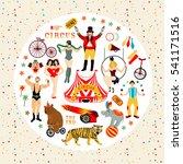 circus. vintage icons... | Shutterstock .eps vector #541171516